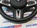 BMW X3 G01 X4 G02 X3M X4M M KIEROWNICA AIRBAG Numer katalogowy części 8097999