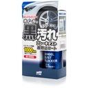 Soft99 Wheel Dust Blocker powłoka do felg - spray Numer katalogowy producenta 02076