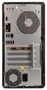 HP PAVILION GAMING DESKTOP 690 Ryzen 5-2 GTX1050Ti Typ komputera komputer stacjonarny