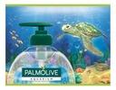 PALMOLIVE mydło w płynie dla dzieci 300 ml Rodzaj płyn