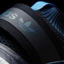 Buty Adidas Tubular Nova Pk Primeknit Rozm. 44 2/3 Płeć Produkt męski