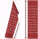 Ściereczka kuchenna 50x70 bawełna Świąt 1 Greno
