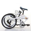 20calowy 7biegowy podwójny hamulec składany rower EAN 1651149412316