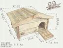Drewniany Domek dla JEŻY Legowisko Budka lęgowa Długość 37 cm