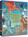 Wielka księga zagadek i łamigłówek, Opracowanie Zb Autor Nikola Kucharska