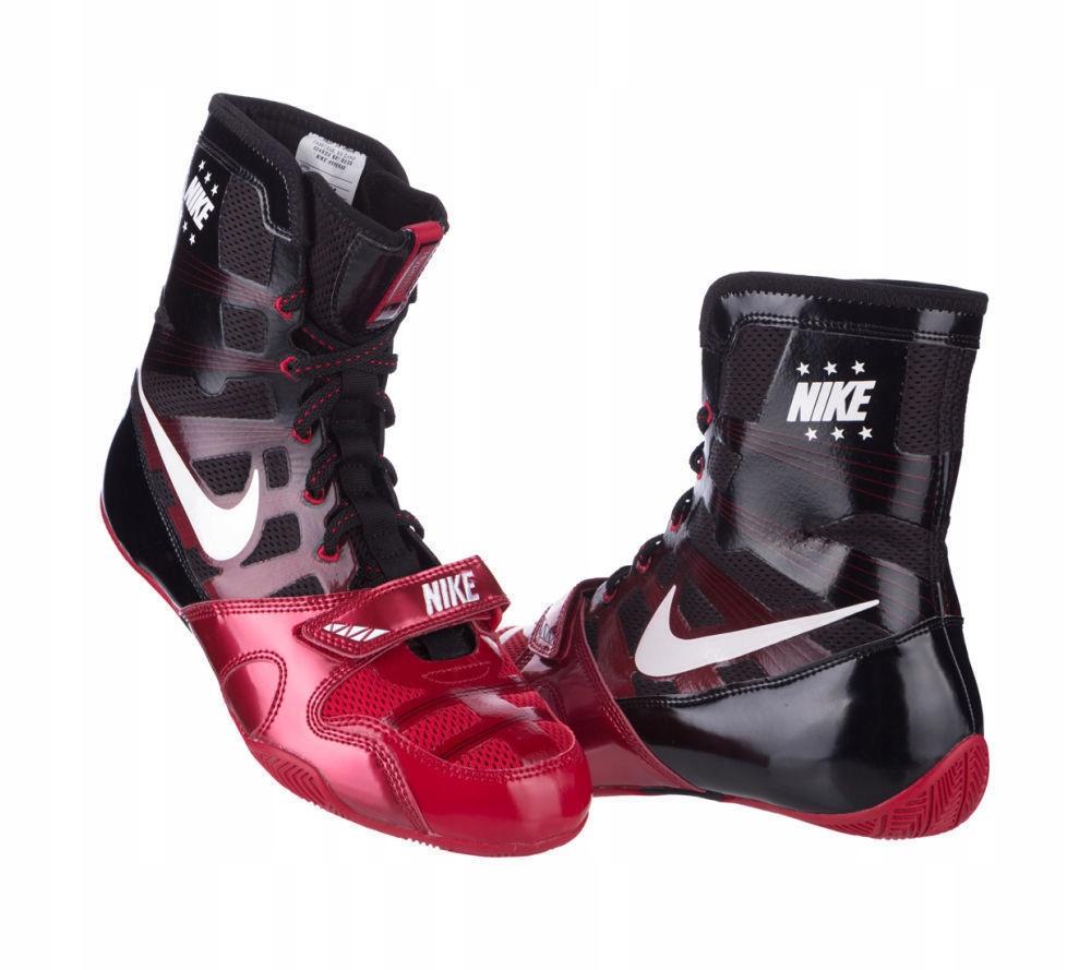 Buty bokserskie Nike HyperKO 601 BOXING 46