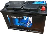 Аккумулятор 120AH 12V 950A JENOX