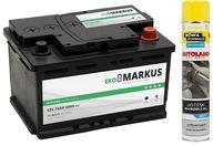 Аккумулятор МАРКУС ЭКО 74ah 680A + autoland