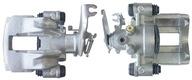 Супорт Тормозная система Задняя Правый IVECO Daily 42536631