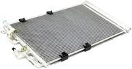 Радиатор Кондиционирования воздуха OPEL ZafirА А '99-'05