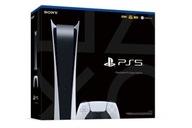 SONY PLAYSTATION 5 825GB DIGITAL EDITION - KOMPLET