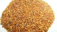 Bursztyn bałtycki na nalewkę 250g kruszony natural