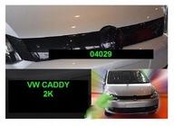 OSŁONA ZIMOWA ATRAPY VW CADDY 2K 2010- PO Facelift
