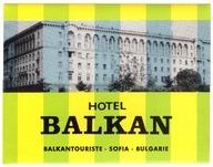 Naklejka Sofia hotel Balkan 2