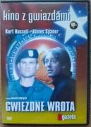 Gwiezdne wrota Kurt Russel Roland Emmerich DVD