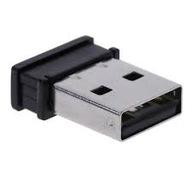 ODBIORNIK RADIOWY USB DO GAMEPADA GENGAME S5 X3