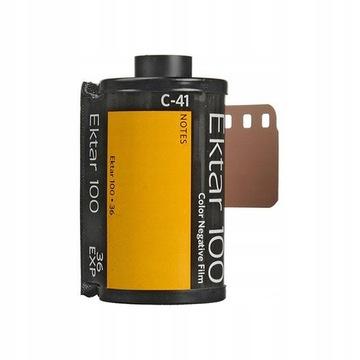 Купить Страшное КРАСОЧНЫЙ Kodak 77prań EKTAR Sempertex  Graceland на Otpravka - цены и фото - доставка из Польши и стран Европы в Украину.
