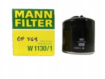 mann фильтр масла w1130/1 volkswagen - фото