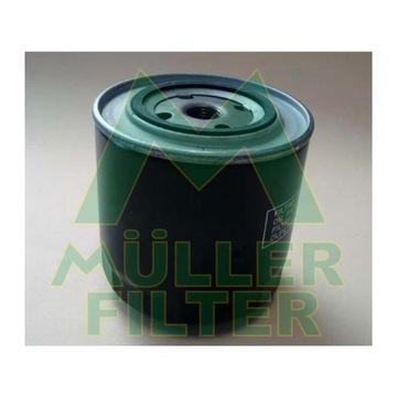 фильтр масла muller фильтер vw: transporter 70xb - фото