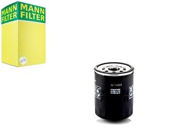 фильтр масла mann-filter 4741274 4741272 1907578 19 - фото
