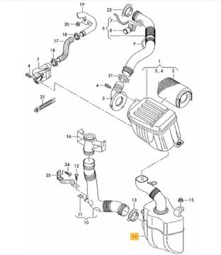 резонатор фильтра воздуха skoda seat vw 1.6