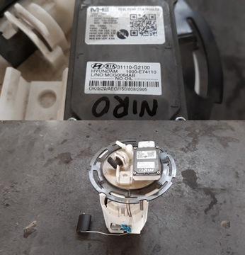 kia niro 2016-19r гибрид насос топлива 31110-g2100 - фото