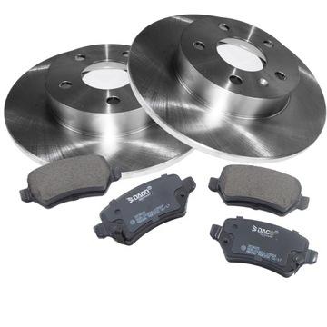 тормозные диски x2 тормозные колодки opel astra g h zafira зад 5 винт болт