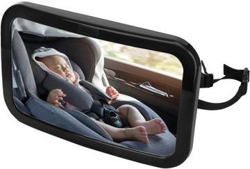 зеркало для наблюдения детьми в авто 20x30 очень - фото