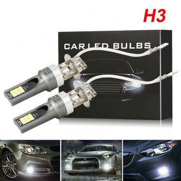 лампочки светодиод led h3 csp 55w white 6000k 2 штуки - фото