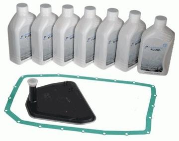комплект замены масла коробка передач bmw 6hp32 - фото