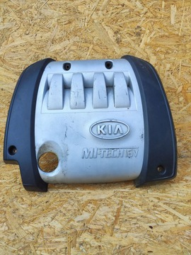 защита мотора верхняя kia shuma ii 2 - фото