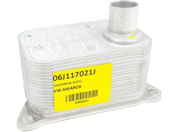 состояние новое оригинал радиатор масла vw 1.8tsi 2.0tsi audi vw - фото