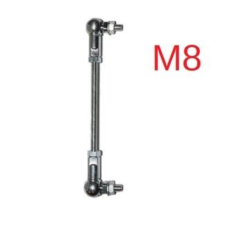 тяга регулировка m8 стабилизатор 80mm - 210mm - фото