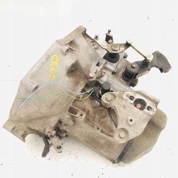 коробка передач 20cr02 peugeot 208 1, 2 vti 37 tys. - фото