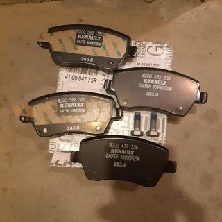колодки дисковые тормозное перед  renault captur clio - фото