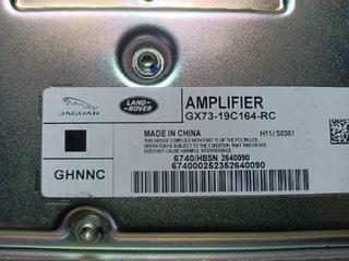 усилитель jaguar land rover gx73-19c164-rc - фото