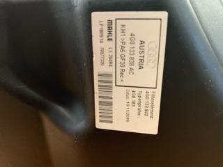 кожух фильтра воздух audi a6 c7 - фото