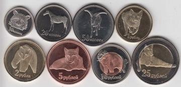 ЧЕЧНЯ 2015 набор из 8 монет доставка товаров из Польши и Allegro на русском