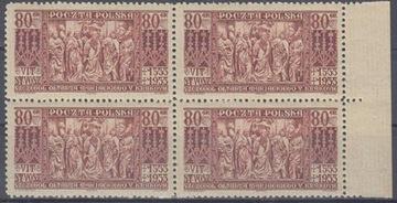 (00530 Fi 261 ** четверо) доставка товаров из Польши и Allegro на русском