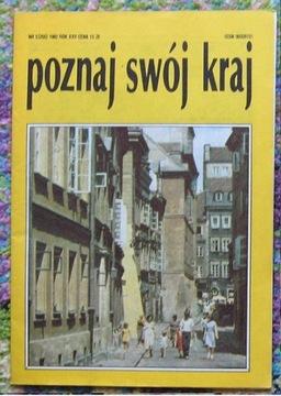 ПОЗНАЙ СВОЙ край 5 / 1982-Старый Город в Варшаве доставка товаров из Польши и Allegro на русском