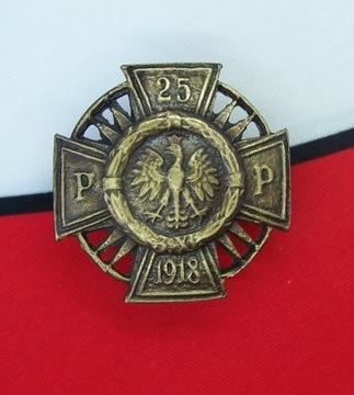 25 Pułk piechoty odznaka II RP Piotrków Trybunalsk доставка товаров из Польши и Allegro на русском