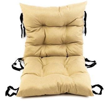 Подушка на стул мебель 50x50x50 Имитация Льна доставка товаров из Польши и Allegro на русском
