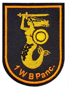 1 Варшавская Танковая Бригада полоса 1WBPanc. доставка товаров из Польши и Allegro на русском