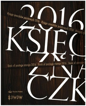 Книга почтовых марок - 2016 Год доставка товаров из Польши и Allegro на русском