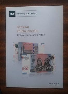 Папки - 1050-летие КРЕЩЕНИЯ ПОЛЬСКИЙ - польский доставка товаров из Польши и Allegro на русском