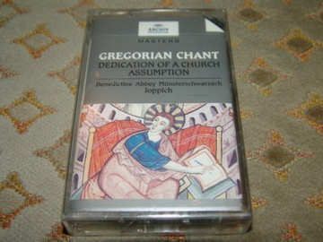 Картридж MC - Gregorian Chant (Archiv Masters) пленка доставка товаров из Польши и Allegro на русском