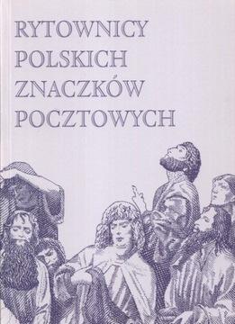 Rytownicy марок SCHIRNBOCK Падают Крпецкий доставка товаров из Польши и Allegro на русском
