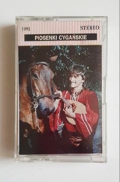 PIOSENKI CYGAŃSKIE WSPOMNIENIA..kaseta audio доставка товаров из Польши и Allegro на русском