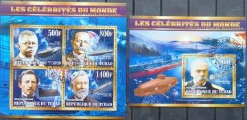 Подводные лодки, конструкторы листов.+bl. #11174a-b доставка товаров из Польши и Allegro на русском