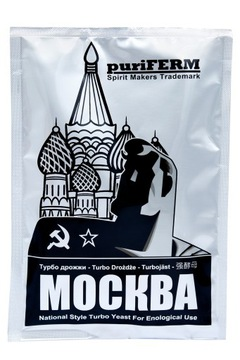 ДРОЖЖИ GORZELNICZE TURBO PURIFERM МОСКВА САМОГОН доставка товаров из Польши и Allegro на русском